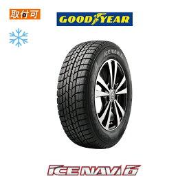 数量限定 2018年製造 送料無料 ICE NAVI6 195/65R15 1本価格 新品スタッドレスタイヤ冬タイヤ グッドイヤー アイスナビ シックス