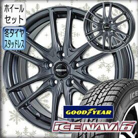 2018年製造 155/65R14 ICE NAVI 6 4本セット アルミホイールセット スタッドレスタイヤ冬タイヤ グッドイヤー アイスナビ6 WAREN W03 送料無料