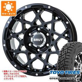 サマータイヤ 215/70R16 100Q トーヨー オープンカントリー R/T ブラックレター ブルート BR-55 MSB 6.5-16 タイヤホイール4本セット