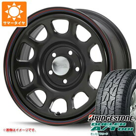 サマータイヤ 215/70R16 100S ブリヂストン デューラー A/T 001 ブラックレター デイトナ SS 新型デリカD5対応 7.0-16 タイヤホイール4本セット