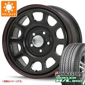 サマータイヤ 215/70R16 100H ブリヂストン デューラー H/L850 デイトナ SS 新型デリカD5対応 7.0-16 タイヤホイール4本セット