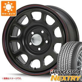サマータイヤ 215/65R16 98H ブリヂストン ネクストリー デイトナ SS 新型デリカD5対応 7.0-16 タイヤホイール4本セット