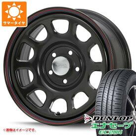 サマータイヤ 215/65R16 98H ダンロップ エナセーブ EC204 デイトナ SS 新型デリカD5対応 7.0-16 タイヤホイール4本セット
