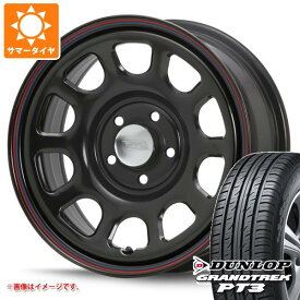 サマータイヤ 225/70R16 103H ダンロップ グラントレック PT3 デイトナ SS 新型デリカD5対応 7.0-16 タイヤホイール4本セット