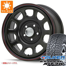 サマータイヤ 235/70R16 109T XL ファルケン ワイルドピーク A/T3W デイトナ SS 新型デリカD5対応 7.0-16 タイヤホイール4本セット