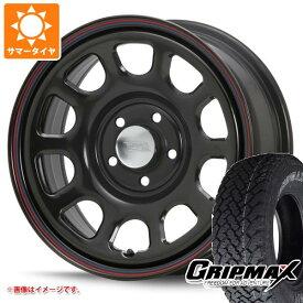 サマータイヤ 225/70R16 103T グリップマックス A/T アウトラインホワイトレター デイトナ SS 新型デリカD5対応 7.0-16 タイヤホイール4本セット