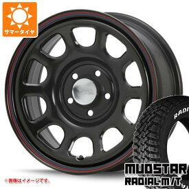 サマータイヤ 215/70R16 100T マッドスター ラジアル M/T ホワイトレター デイトナ SS 新型デリカD5対応 7.0-16 タイヤホイール4本セット