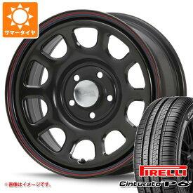 サマータイヤ 215/65R16 98H ピレリ チントゥラート P6 デイトナ SS 新型デリカD5対応 7.0-16 タイヤホイール4本セット