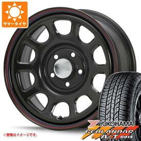 サマータイヤ 225/70R16 103H ヨコハマ ジオランダー A/T G015 ブラックレター デイトナ SS 新型デリカD5対応 7.0-16 タイヤホイール4本セット