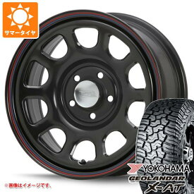 サマータイヤ 235/70R16 104/101Q ヨコハマ ジオランダー X-AT G016 デイトナ SS 新型デリカD5対応 7.0-16 タイヤホイール4本セット