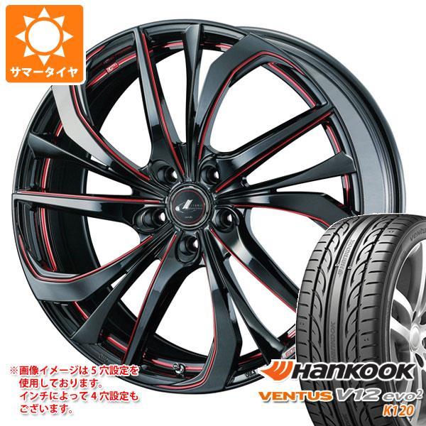 サマータイヤ 225/50R18 99Y XL ハンコック ベンタス V12evo2 K120 レオニス TE BK/SC レッド 7.0-18 タイヤホイール4本セット