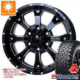サマータイヤ 265/65R17 120/117S BFグッドリッチ オールテレーン T/A KO2 ホワイトレター MK-46 M/L+ MB 8.0-17 タイヤホイール4本セット