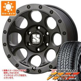 サマータイヤ 225/60R17 99H ヨコハマ ジオランダー A/T G015 ブラックレター エクストリームJ XJ03 7.5-17 タイヤホイール4本セット
