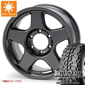 サマータイヤ 255/85R16 112/109Q ダンロップ グラントレック MT2 アウトラインホワイトレター NARROW ブラッドレー V 8.0-16 タイヤホイール4本セット