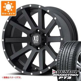サマータイヤ 235/65R17 108V XL ダンロップ グラントレック PT3 KMC XD818 ヘイスト 8.0-17 タイヤホイール4本セット