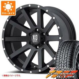 サマータイヤ 235/65R17 108H XL ヨコハマ ジオランダー A/T G015 ブラックレター KMC XD818 ヘイスト 8.0-17 タイヤホイール4本セット