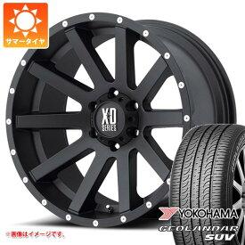 サマータイヤ 235/65R17 108V XL ヨコハマ ジオランダーSUV G055 KMC XD818 ヘイスト 8.0-17 タイヤホイール4本セット