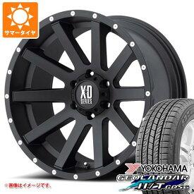 サマータイヤ 265/70R17 115S ヨコハマ ジオランダー H/T G056 KMC XD818 ヘイスト 8.0-17 タイヤホイール4本セット