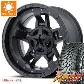 サマータイヤ 285/70R17 121/118Q ヨコハマ ジオランダー M/T G003 ブラックレター KMC XD827 ロックスター3 8.0-17 タイヤホイール4本セット