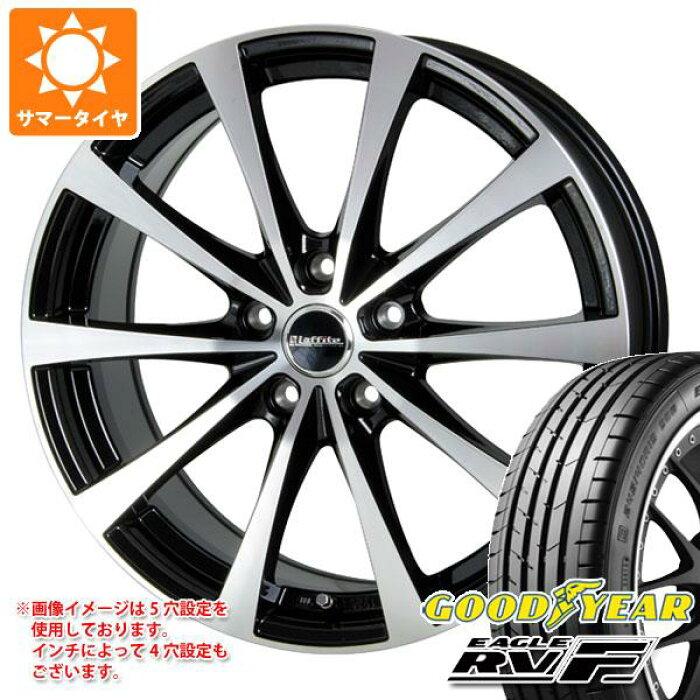 サマータイヤ205/55R1694VXLグッドイヤーイーグルRV-FラフィットLE-036.5-16タイヤホイール4本セット