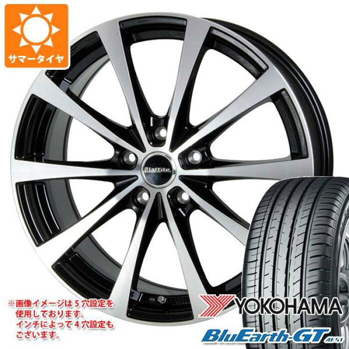 サマータイヤ205/50R1687WヨコハマブルーアースGTAE51ラフィットLE-036.5-16タイヤホイール4本セット