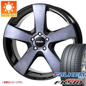 サマータイヤ 255/40R20 (101Y) XL ファルケン アゼニス FK510 MK-007 グラファイトクリア 8.5-20 タイヤホイール4本セット