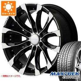 サマータイヤ 265/40R22 106V XL マックストレック フォルティス T5 ヴァルド ジャレット J11-C 150プラド用 9.5-22 タイヤホイール4本セット