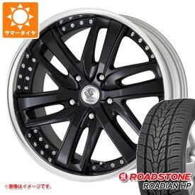 サマータイヤ 265/50R20 111V XL ロードストーン ローディアン HP ワーク LS ブライトリング SUV 8.5-20 タイヤホイール4本セット