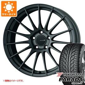 サマータイヤ 235/35R20 92W XL ヨコハマ パラダ スペック-X PA02 エンケイ レーシング レボリューション RS05RR 8.5-20 タイヤホイール4本セット