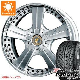 ランドクルーザー 200系専用 サマータイヤ ヨコハマ パラダ スペック-X PA02 295/45R20 114V REINF スーパースター ピュアスピリッツ オークス 9.0-20 タイヤホイール4本セット