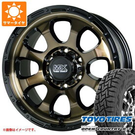 ハイエース 200系専用 サマータイヤ トーヨー オープンカントリー R/T 215/70R16 100Q ブラックレター マッドクロスグレイス 6.5-16 タイヤホイール4本セット