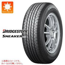 サマータイヤ 135/80R13 70S ブリヂストン スニーカー SNK2 BRIDGESTONE SNEAKER SNK2