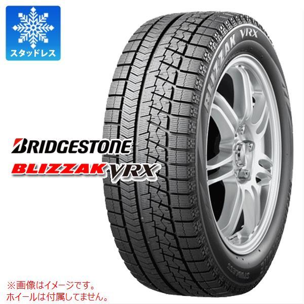 スタッドレスタイヤ 155/65R14 75Q ブリヂストン ブリザック VRX BRIDGESTONE BLIZZAK VRX