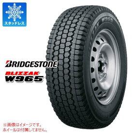 4本 スタッドレスタイヤ 245/50R14.5 106L ブリヂストン ブリザック W965 BRIDGESTONE BLIZZAK W965 【バン/トラック用】