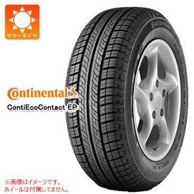 2本 サマータイヤ 135/70R15 70T コンチネンタル コンチエココンタクトEP CONTINENTAL ContiEcoContact EP