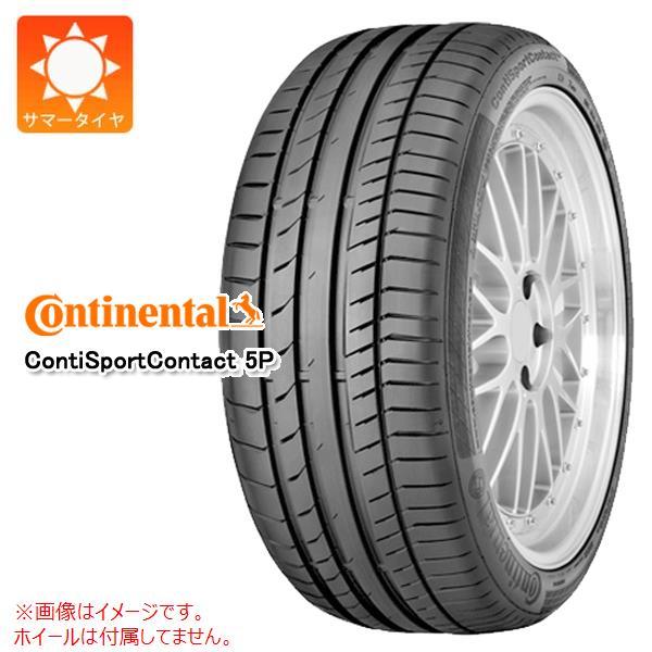 サマータイヤ 265/35R21 101Y XL コンチネンタル コンチスポーツコンタクト5P AO アウディ承認 CONTINENTAL ContiSportContact 5P 正規品