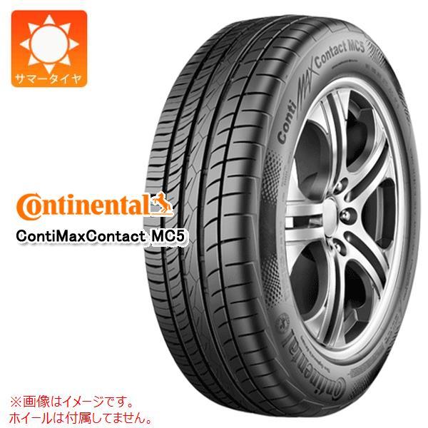 サマータイヤ 245/35R20 95V XL コンチネンタル コンチマックスコンタクト MC5 CONTINENTAL ContiMaxContact MC5 正規品