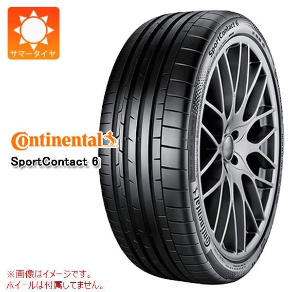 サマータイヤ 315/25R23 (102Y) XL コンチネンタル スポーツコンタクト6 CONTINENTAL SportContact 6