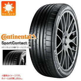 サマータイヤ 325/25R20 (101Y) XL コンチネンタル スポーツコンタクト6 CONTINENTAL SportContact 6 正規品