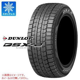 4本 スタッドレスタイヤ 245/40R18 93Q ダンロップ DSX-2 DSST ランフラット DUNLOP DSX-2 DSST