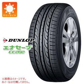 4本 サマータイヤ 135/80R13 70S ダンロップ エナセーブ EC202 DUNLOP ENASAVE EC202