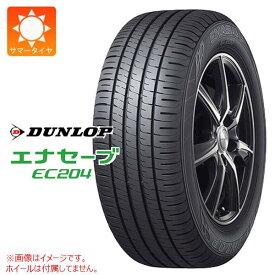 サマータイヤ 145/80R13 75S ダンロップ エナセーブ EC204 DUNLOP ENASAVE EC204