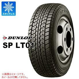 4本 スタッドレスタイヤ 225/85R16 121/119L ダンロップ SP LT01 DUNLOP SP LT01 【バン/トラック用】
