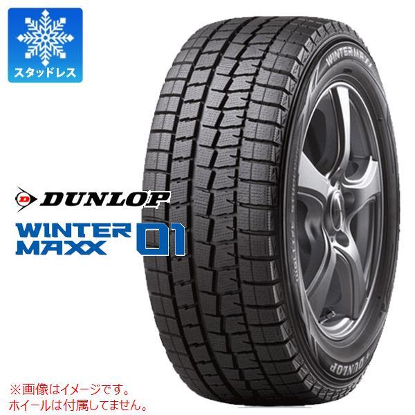 スタッドレスタイヤ 245/40RF19 94Q ダンロップ ウインターマックス01 WM01 ランフラット DUNLOP WINTER MAXX 01 DSST