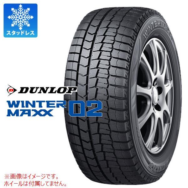 スタッドレスタイヤ 255/35R18 90Q ダンロップ ウインターマックス02 WM02 DUNLOP WINTER MAXX 02