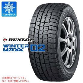 スタッドレスタイヤ 195/65R15 91Q ダンロップ ウインターマックス02 WM02 DUNLOP WINTER MAXX 02 WM02
