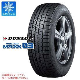 2本 スタッドレスタイヤ 245/45R19 98Q ダンロップ ウインターマックス03 WM03 DUNLOP WINTER MAXX 03 WM03
