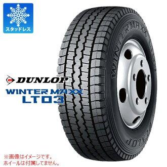 Studless 175 / 75R15 103 / 101 L Dunlop winter max LT03 DUNLOP WINTER MAXX LT03