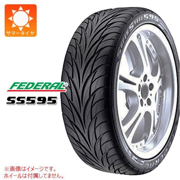 サマータイヤ 205/40R17 80V フェデラル SS595 FEDERAL SS595