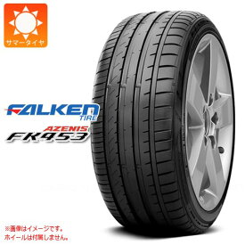 サマータイヤ 245/35R21 96Y XL ファルケン アゼニス FK453 FALKEN AZENIS FK453